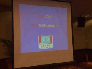 agi-idup2