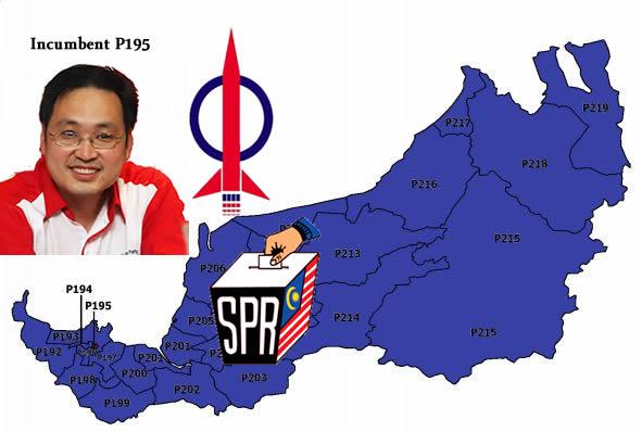 P195 incumbent