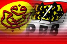 pbb&umno_